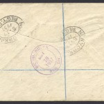 1937 George VI Coronation reverse FDC