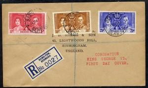 1937 KGVI Coronation forgery
