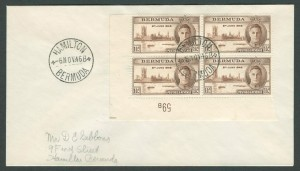 1946 Peace Victory 1 1/2d plate block 4 FDC
