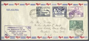 1949 75th Anniversary Universal Postal Union Airmail