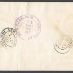 1949 75th Anniversary Universal Postal Union reverse
