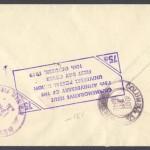 1949 75th Anniversary Universal Postal Union reverse FDC