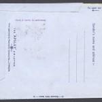 1953 Queen Elizabeth II Coronation omnibus Air Letter FDC reverse