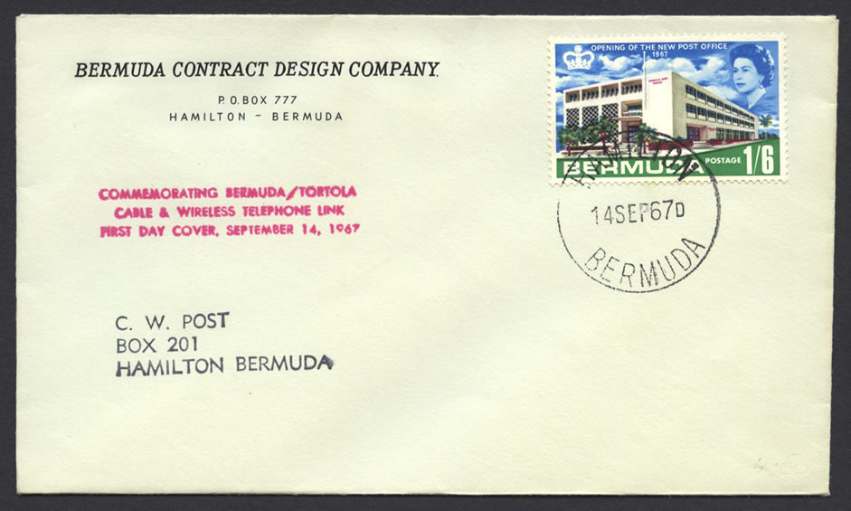 1967 Erroneous FDC with wrong stamp