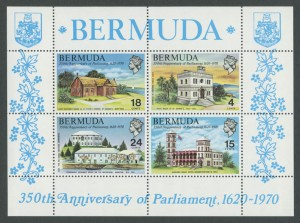 1970 350th Anniversary of Parliament