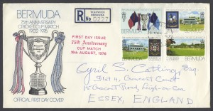 1976 75th Anniversary Cricket Cup Match Registered FDC