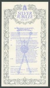 1977 Silver Jubilee FDC Insert