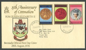 1978 25th Anniversary of the Coronation FDC