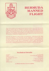 1983 200th Anniversary of Manned Flight insert FDC