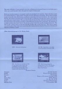 1985 Halley's Comet 1985/6 insert rev FDC
