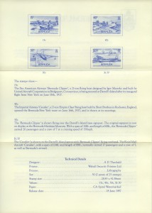 50th Anniversary of the Inaugural Bermuda Commercial Flights liner reverse FDC