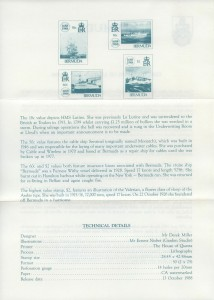1988 Lloyd's of London Tercentenary insert reverse FDC