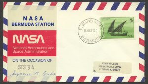 1988 NASA STS-34 Space Shuttle Launch