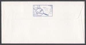 1990-10-18-cable-wireless-centenary-rev-fdc