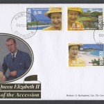 1992 40th Anniversary of Accession of HM Queen Elizabeth II Benham FDC