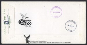 1993 75th Anniversary of the RAF RAFA rev FDC