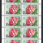 1993 Old Garden Roses Part 4 Pane of 10