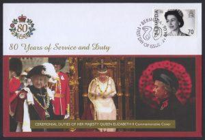 2006 80th Birthday of Queen Elizabeth II FDC