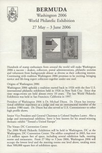2006 Washington World Philatelic Exhibition liner FDC