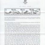 2008 Beijing Olympics insert FDC
