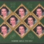 2012 Diamond Jubilee Lifetime of Service $1.25