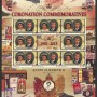 2013 60th Anniversary of the Coronation $1.10c Souvenir Sheet