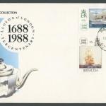 1988 Lloyd's of London Tercentenary FDC