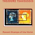 Rarest Stamps of the World
